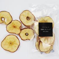 乾燥したリンゴ