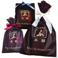 ギフトラッピング            Gift Wrapping with Card & Ribbon