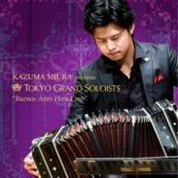 【CD・特典付き】三浦一馬 Presents 東京グランド・ソロイスツ / ブエノスアイレス午前零時 ピアソラ生誕100周年記念