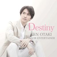 【CD】大瀧賢一郎「Destiny」
