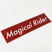 【再入荷!!】マジカルライダー☆ふぐステッカー【Bボックスロゴ】