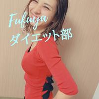 ふうふやダイエット部!11/16(土) 9:00-11:00