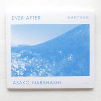 楢橋朝子 『Ever After』(サイン入り)