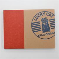 尾仲浩二『Lucky Cat』(サイン入り)