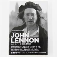 ジョン・レノン 音楽と思想を語る: 精選インタビュー 1964-1980