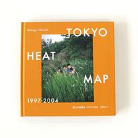 大西みつぐ『路上の温度計 1997-2004』(サイン入り)