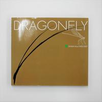 尾仲浩二『DRAGONFLY』
