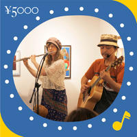 【投げ銭・tossing coin¥5000】1.15 Bix&Marki Online Concert vol.5