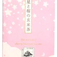 星と桜の玄米茶 30g