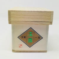 ミニ茶箱入り 玉露