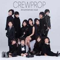 crewprop 3rd anniversary issue