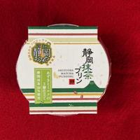 静岡抹茶プリン
