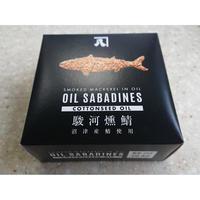 オイルサバディン 綿実油