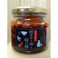 坦々ラー油と柿の種