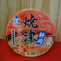ニュータッチ凄麺 静岡焼津かつおラーメン