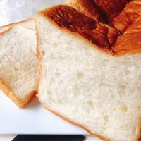 ついに登場‼︎【NEW】食パン プレミアムソフト:「至高の目覚め」が生まれ変わりました‼︎