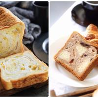 【NEW!!】うれしい安納芋とベリーのハーフセット!!:人気の味をハーフずつ♪ご自宅用にも贈り物にもオススメです♪
