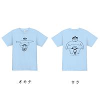 「たぷの里」スポーツドライTシャツ ライトブルー(両面プリント)