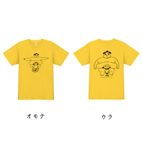 「たぷの里」スポーツドライTシャツ デイジー(両面プリント)