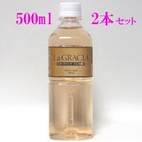 La GRACIA フルボ酸 500ml x 2本セット