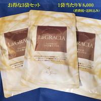 La GRACIA フルボ酸カプセル  3袋セット