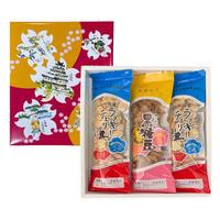 ラッキーチェリー豆・黒糖豆詰め合わせ(3袋)