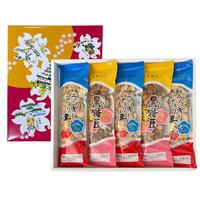 ラッキーチェリー豆・黒糖豆詰め合わせ(5袋)
