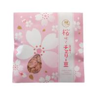 春限定の桜咲くラッキーチェリー豆