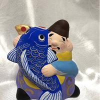 信州なかの土人形 鯉えびす ミニ