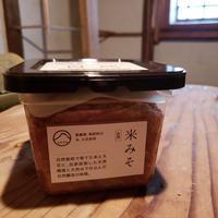 米みそ自然 自然栽培×天然麹菌(野生麹菌)