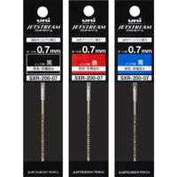 三菱鉛筆 ジェットストリーム替芯 プライム多機能用 0.7mm SXR-200-07 黒 赤 青
