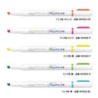 ゼブラ 蛍光ペン ジャストフィット モジニライン WKS22  2本1組