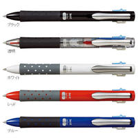 トンボ 油性ボールペン 3色/0.7 リポータースマート3 BC-TRL