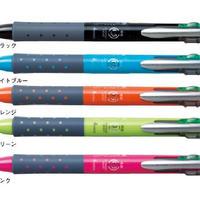 トンボ 油性ボールペン 4色/0.5 リポータースマート4 BC-FRLE