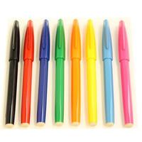 ぺんてる サインペン S520 8色 単品売り 2本1組