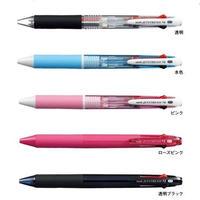 ジェットストリーム 4色ボールペン 0.7mm SXE4-500-07