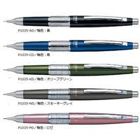 ぺんてる シャープペン 万年CIL(ケリー) P1035