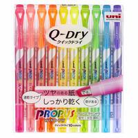 三菱鉛筆 蛍光ペン プロパスウィンドウ クィックドライ 10色セット PUS138T.10C