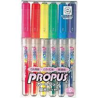 三菱鉛筆 プロパス カートリッジ式蛍光ペン 6色セット PUS155-6C