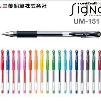 三菱鉛筆 ユニボール シグノ UM151-0.38
