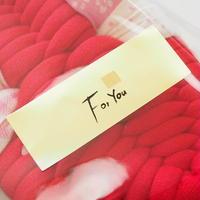 【無料】「For You」ステッカー