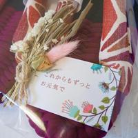 【無料】フラワー&メッセージカード[敬老の日]