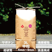 VIIIXAGONO 高品質培養土 中粒 3L 6mm-9mm