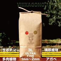 VIIIXAGONO -エクサゴノ- GREAT MIX CULTURE SOIL  UF 3L / グレイト ミックス カルチャー ソイル