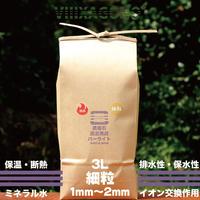 VIIIXAGONO 黒曜石高温焼成パーライト細粒 3L 1mm-2mm