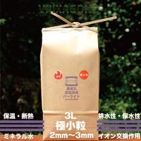 VIIIXAGONO 黒曜石高温焼成パーライト極小粒 3L 2mm-3mm