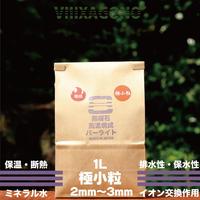 VIIIXAGONO 黒曜石高温焼成パーライト極小粒 1L 2mm-3mm
