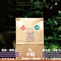 VIIIXAGONO 黒曜石高温焼成パーライト小粒 1L 3mm-6mm