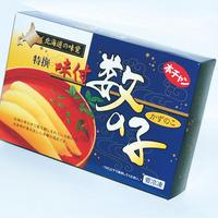 味付数の子正油漬(本チャン)化粧箱入 500g(冷凍・冷蔵)