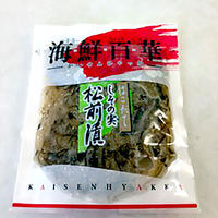 しその実入り 白造り松前漬(パック入り) 150g (冷凍・冷蔵)